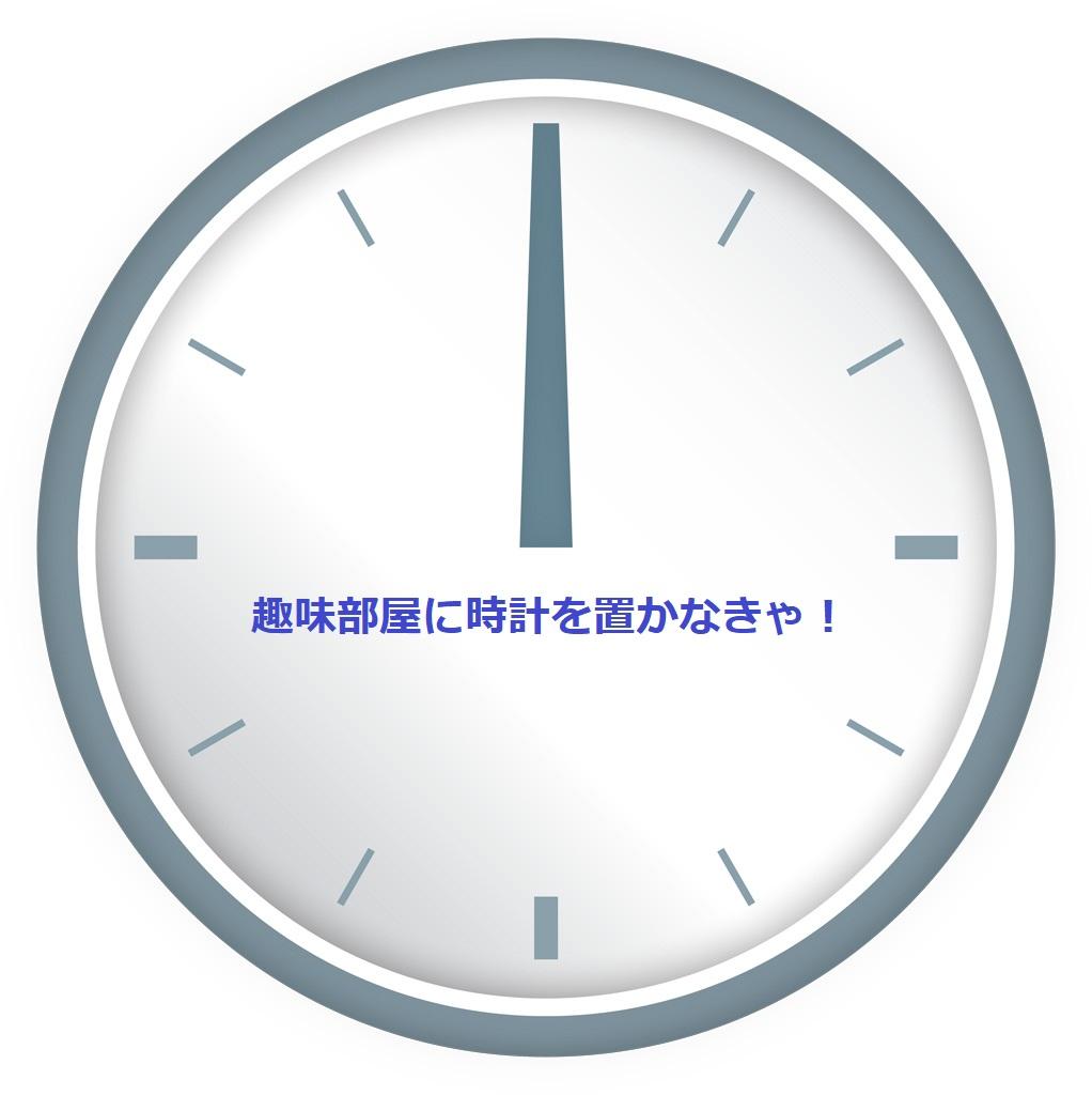 f:id:kaeminapp:20180420215956j:plain