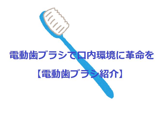 f:id:kaeminapp:20180421215827p:plain