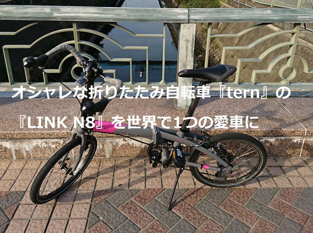 f:id:kaeminapp:20180422222318p:plain