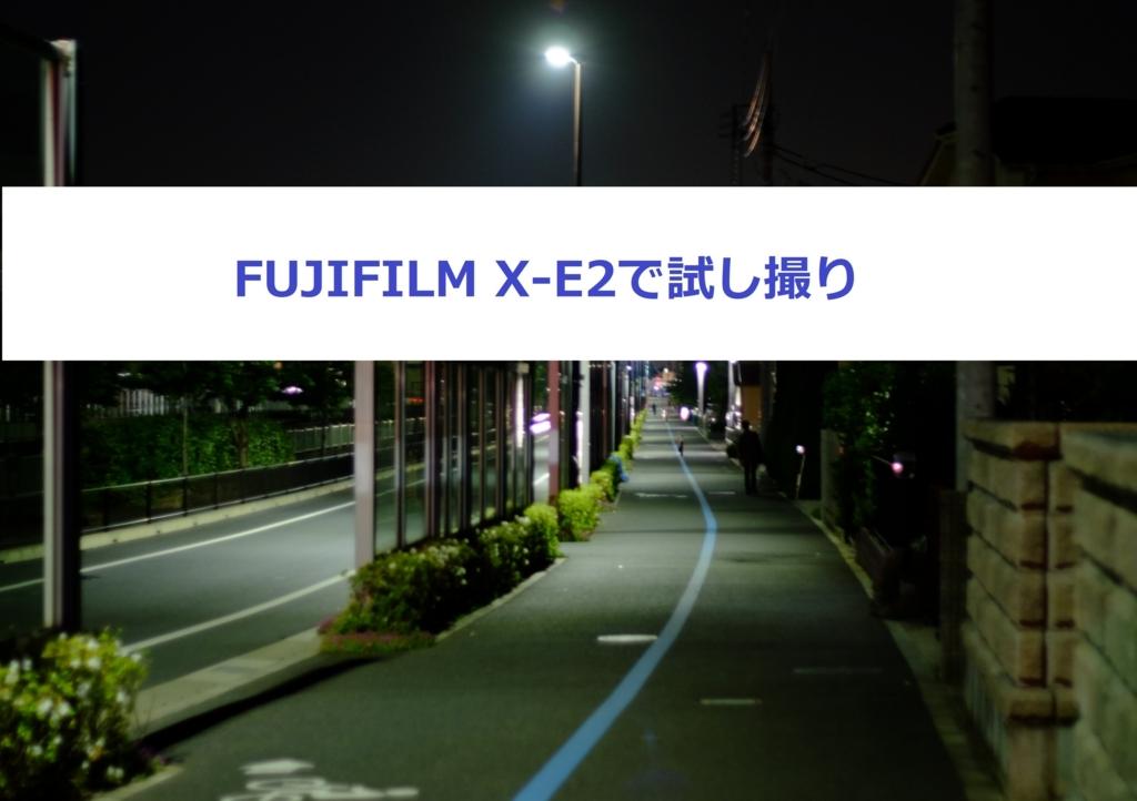 f:id:kaeminapp:20180515215931j:plain