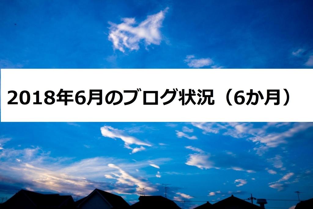 f:id:kaeminapp:20180708212811j:plain
