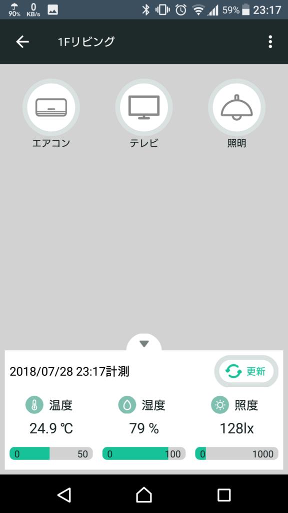 f:id:kaeminapp:20180729214747p:plain