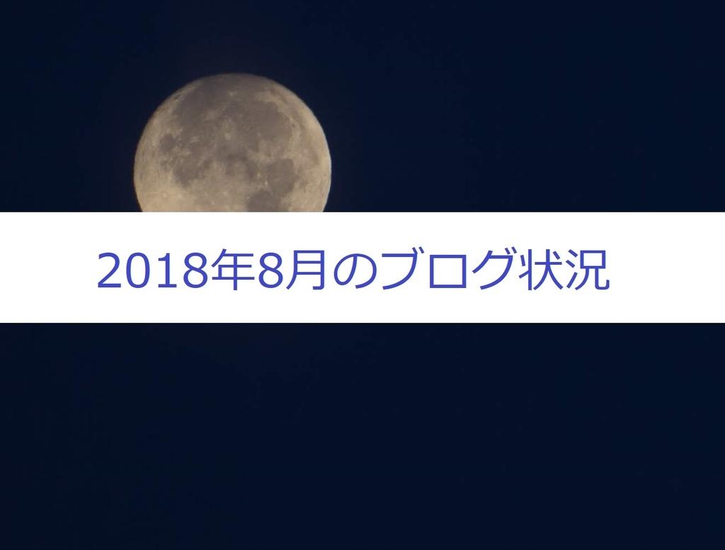 f:id:kaeminapp:20180902204456j:plain