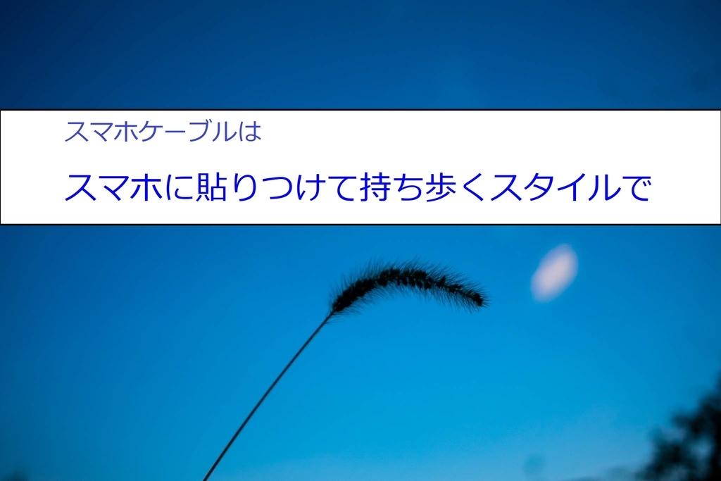 f:id:kaeminapp:20180912073417j:plain