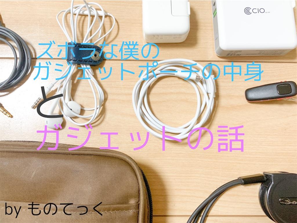 f:id:kaeminapp:20200710203919j:image