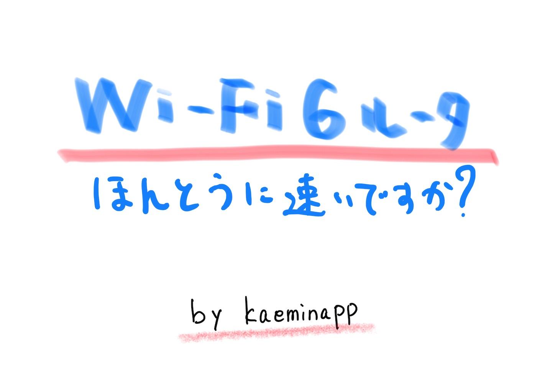f:id:kaeminapp:20201220000422j:image
