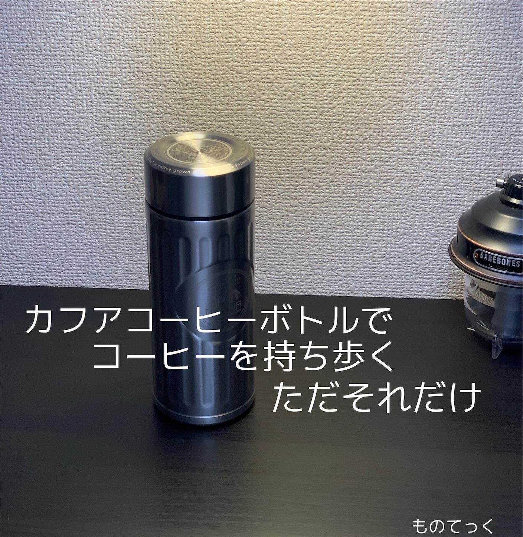 f:id:kaeminapp:20210809080620j:image