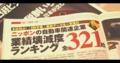 [投資][景気]エントリー:http://kaeru.orio.jp/blog/2009/01/post_678.html