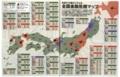 [景気][投資][銀行] エントリー:http://kaeru.orio.jp/blog/2009/01/bank_ranking.html