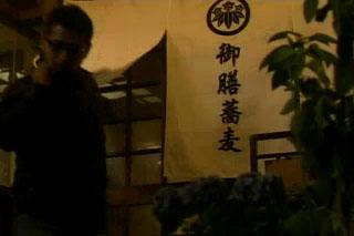 f:id:kaeru_geko:20080908005755j:image