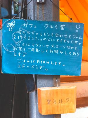 f:id:kaeru_geko:20101206130312j:image