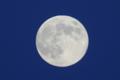 [moon]