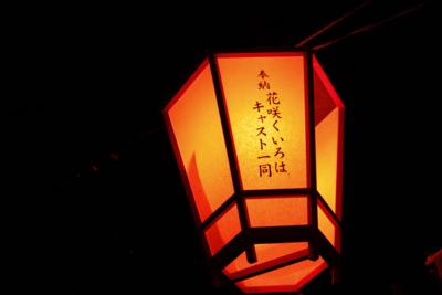 f:id:kaeru_geko:20110921023958j:image