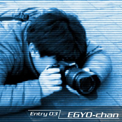 f:id:kaeru_geko:20120105033033j:image