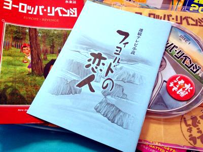 f:id:kaeru_geko:20120321212335j:image