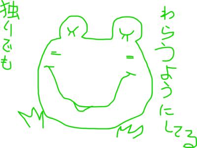 f:id:kaeru_geko:20120514234702j:image
