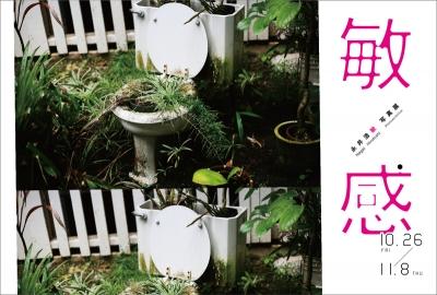 f:id:kaeru_geko:20121107232031j:image