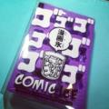 [comic]