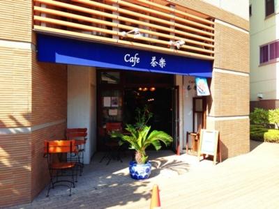 [cafe]