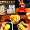 [ gourmet]