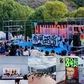 [event]