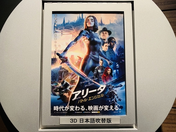 [movie]