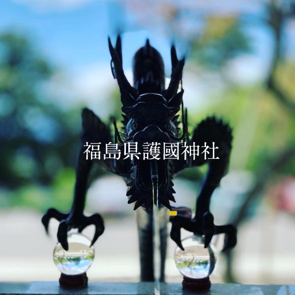 f:id:kaeru_geko:20190505152000j:image