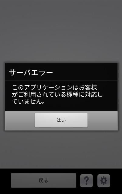 f:id:kaerure_man:20190409174508j:image