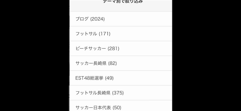f:id:kaeteku2019:20190110021952p:image
