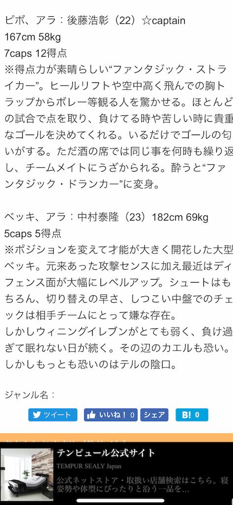 f:id:kaeteku2019:20190111015422p:image