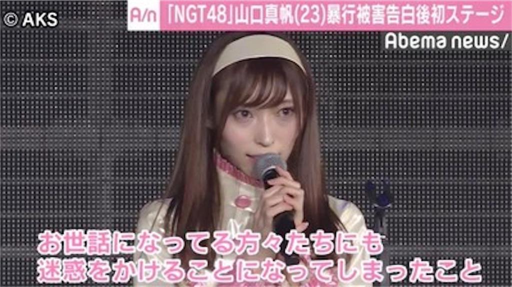 f:id:kaeteku2019:20190113115340j:image
