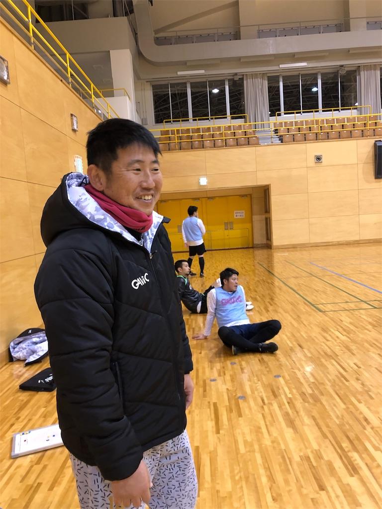 f:id:kaeteku2019:20190117094123j:image
