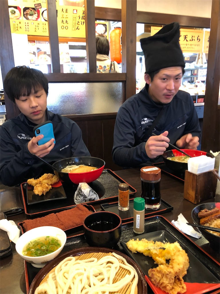 f:id:kaeteku2019:20190120131836j:image