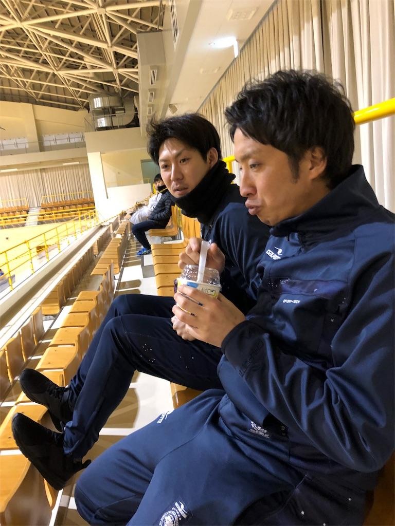 f:id:kaeteku2019:20190120131926j:image