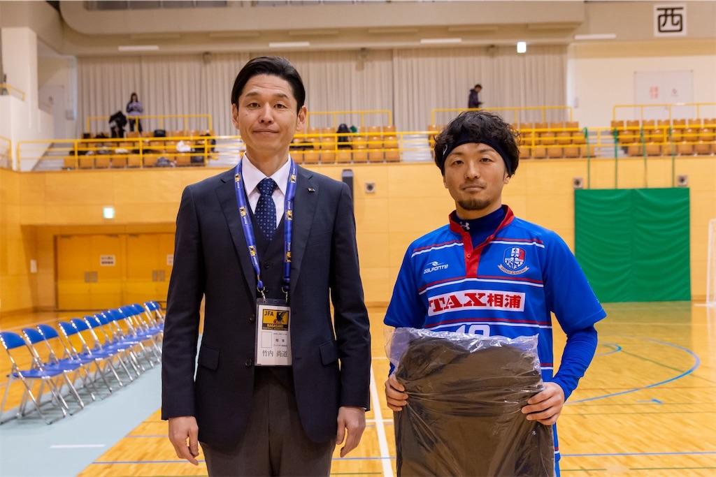 f:id:kaeteku2019:20190122005819j:image
