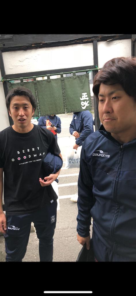 f:id:kaeteku2019:20190206011030p:image