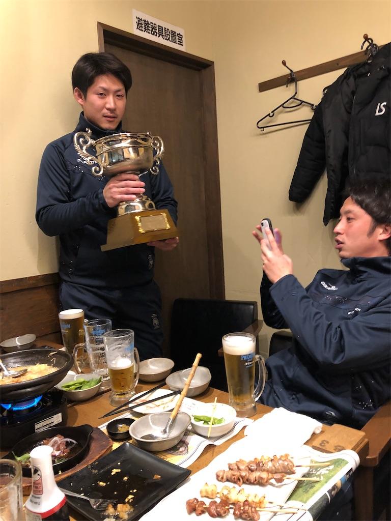 f:id:kaeteku2019:20190206011734j:image