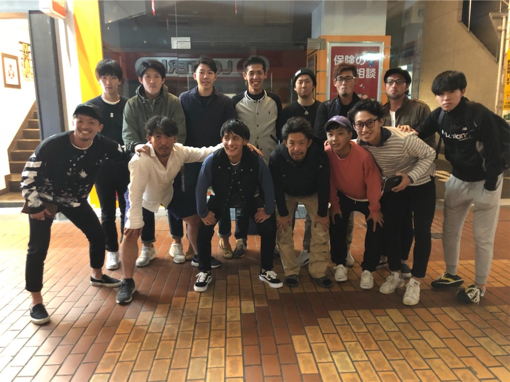 f:id:kaeteku2019:20190206011857j:image