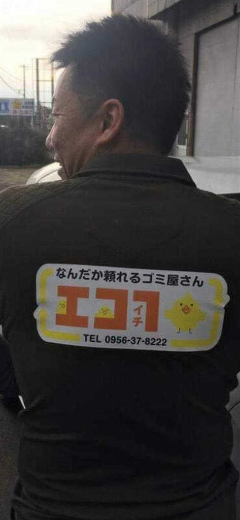 f:id:kaeteku2019:20190207095508p:image