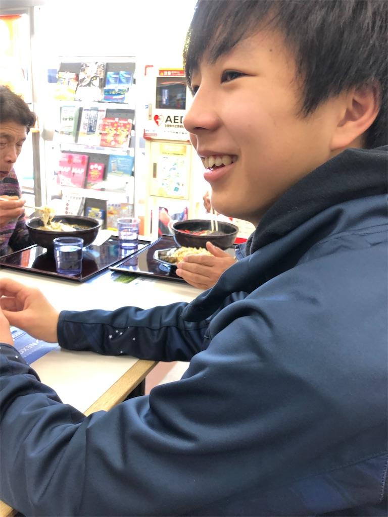 f:id:kaeteku2019:20190210123115j:image