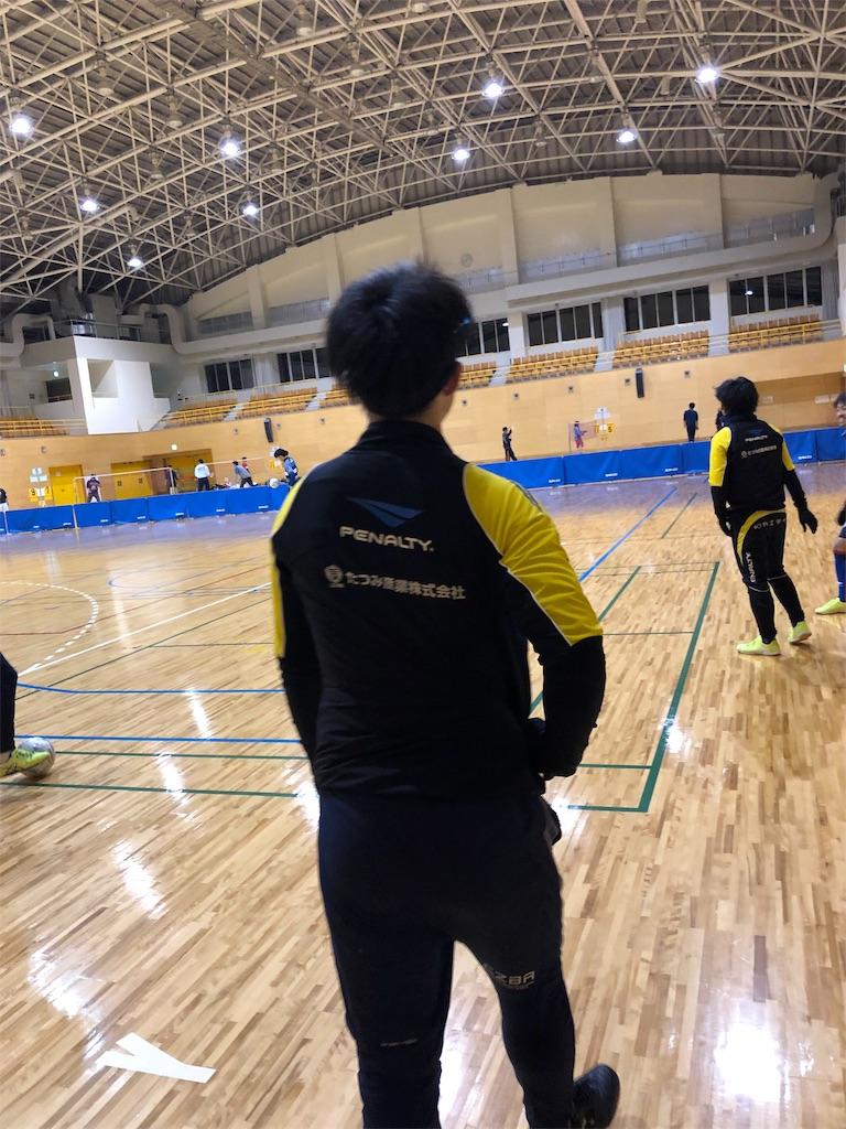 f:id:kaeteku2019:20190213003623j:image
