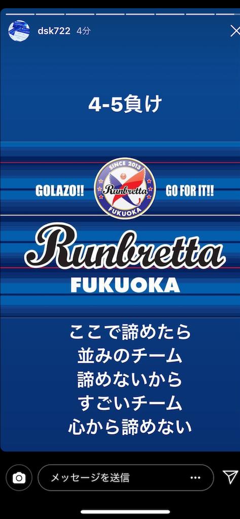 f:id:kaeteku2019:20190215163438p:image