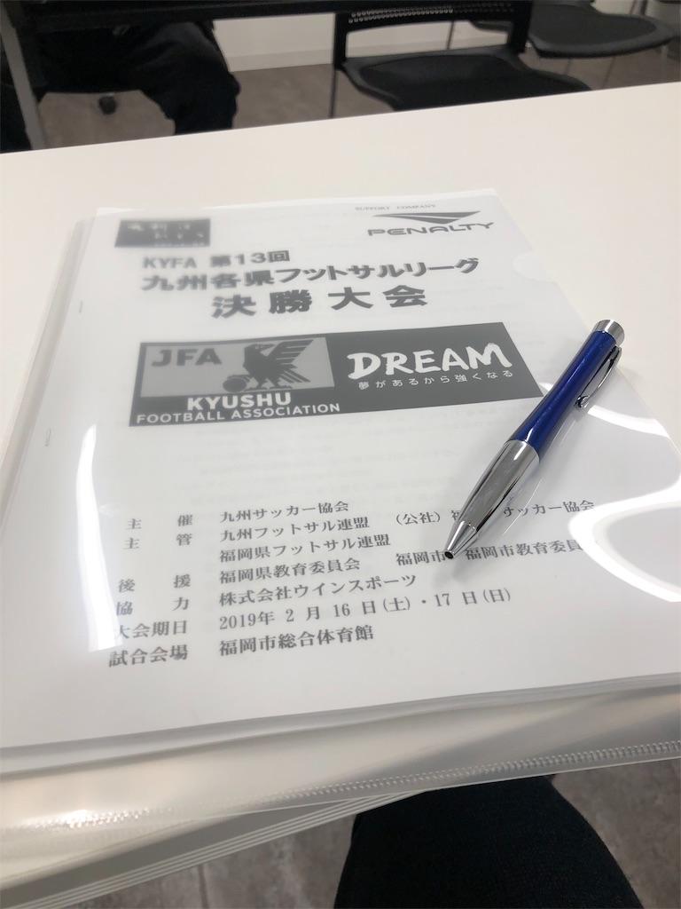 f:id:kaeteku2019:20190215223953j:image