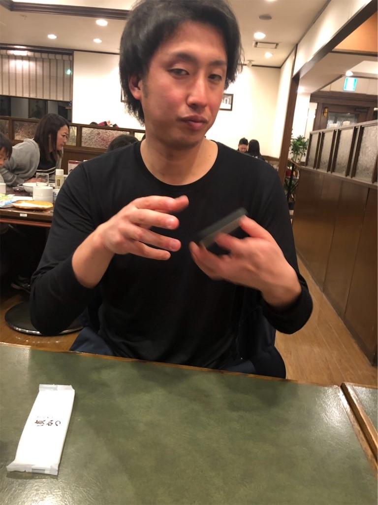 f:id:kaeteku2019:20190216233245j:image