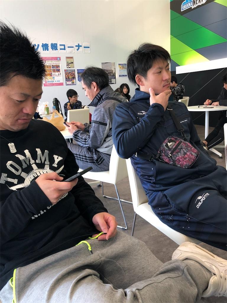 f:id:kaeteku2019:20190217141455j:image