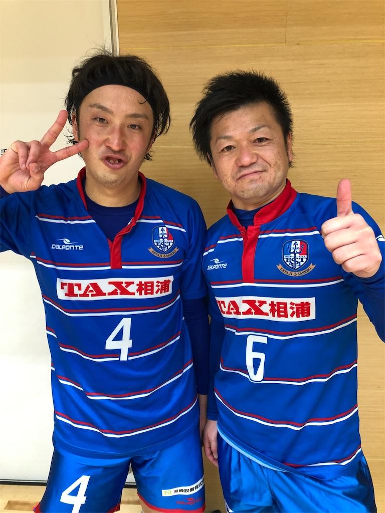 f:id:kaeteku2019:20190219121557j:image