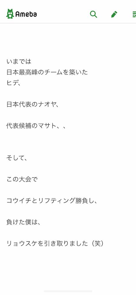 f:id:kaeteku2019:20190226015806p:image
