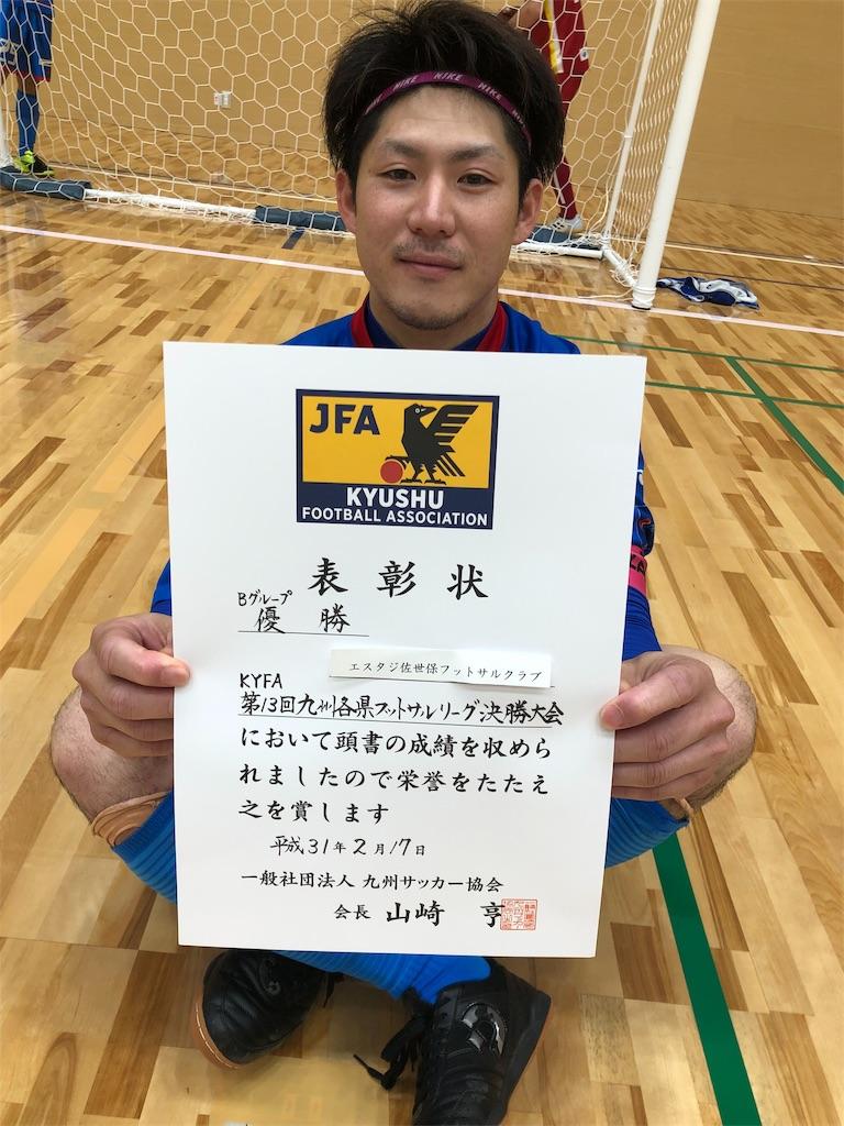 f:id:kaeteku2019:20190226020211j:image