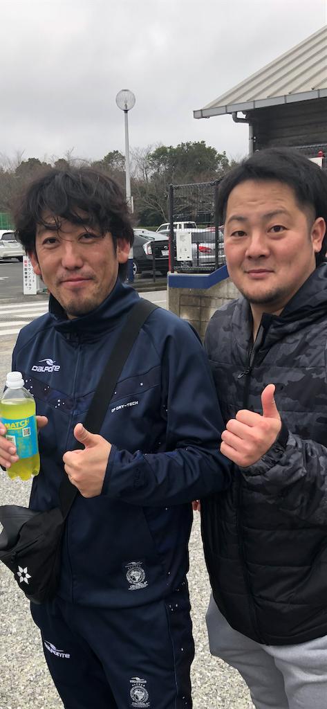 f:id:kaeteku2019:20190305014059p:image