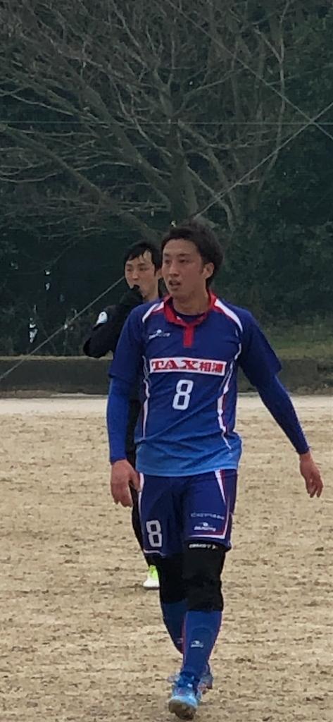 f:id:kaeteku2019:20190305224441p:image
